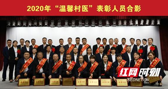 岳阳临湘市卫健局不断提高村医专业技术水平及医疗服务能力
