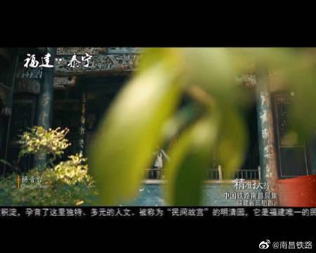 泰宁县,南唐中兴元年(958年)升归化场为归化县……