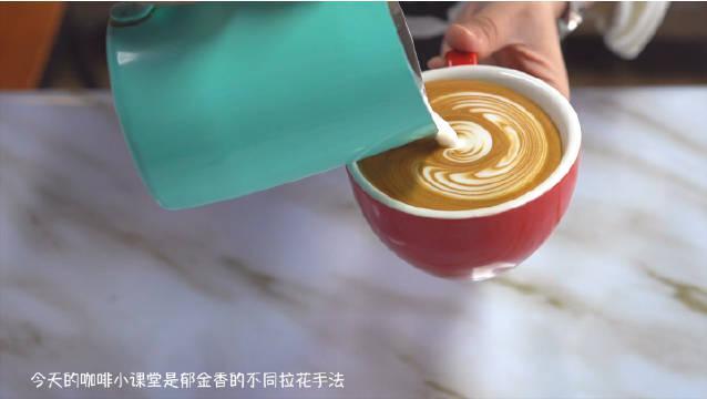 冠军咖啡师分享|咖啡拉花最简单的压纹郁金香落点技巧