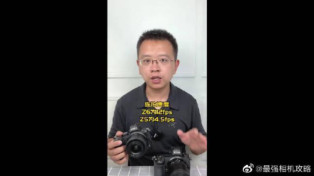尼康入门全画幅微单Z5相机评测