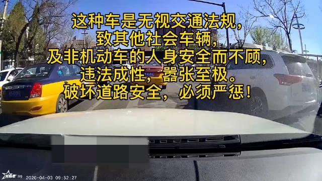 网友投稿:北京酒仙桥附近,一辆凯美瑞在直行道左转……