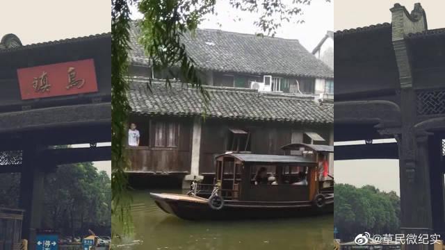 浙江第一古镇乌镇美景,江南水乡风韵,小桥流水乌篷船,绝美夜景