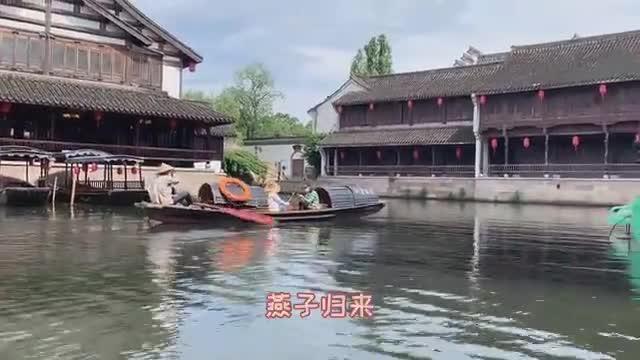 绍兴柯桥,家乡的乌篷船