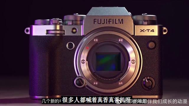 还在用手机拍照?3000块不到的微单相机不好使吗?—富士xt20评测