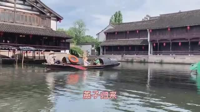 🌟绍兴柯桥,家乡的乌篷船