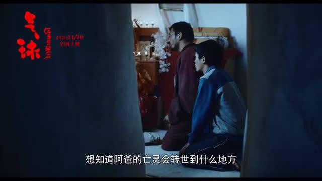 编剧执导的剧情类新片《气球 》,定档11月20日上映!