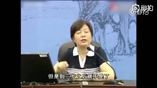 中国公安大学犯罪心理学教授的育儿之道!