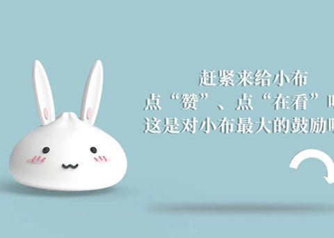 「提示」排片表出炉!双创上海分会场云上活动精彩纷呈