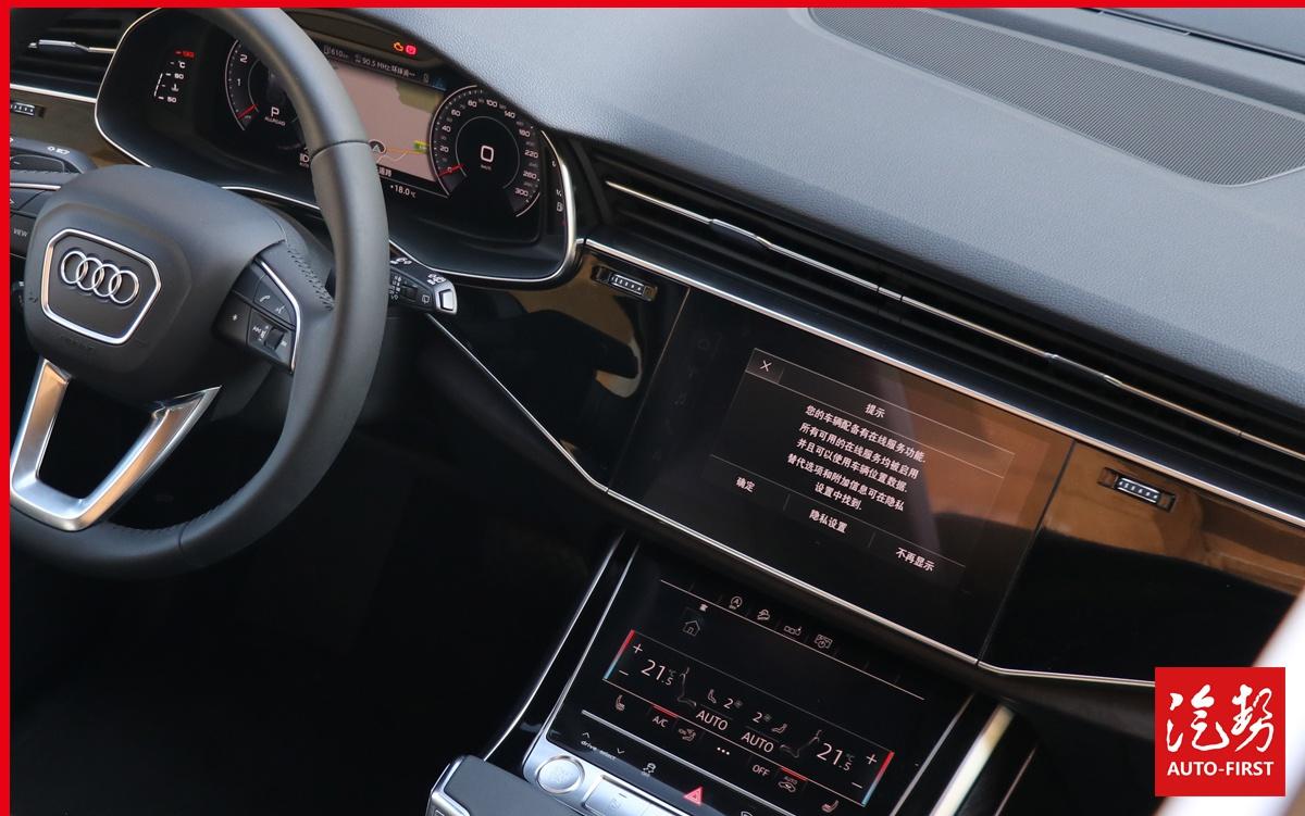 这也兼顾那也兼顾 全新奥迪Q7为何能成为中大型SUV市场标杆