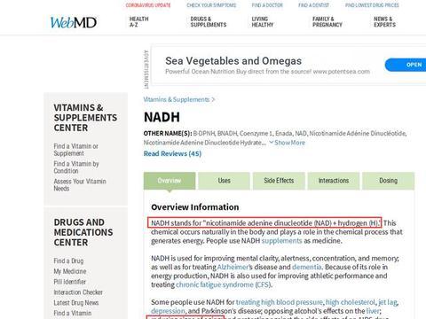 赛立复线粒体素NADH为什么能抗衰老?