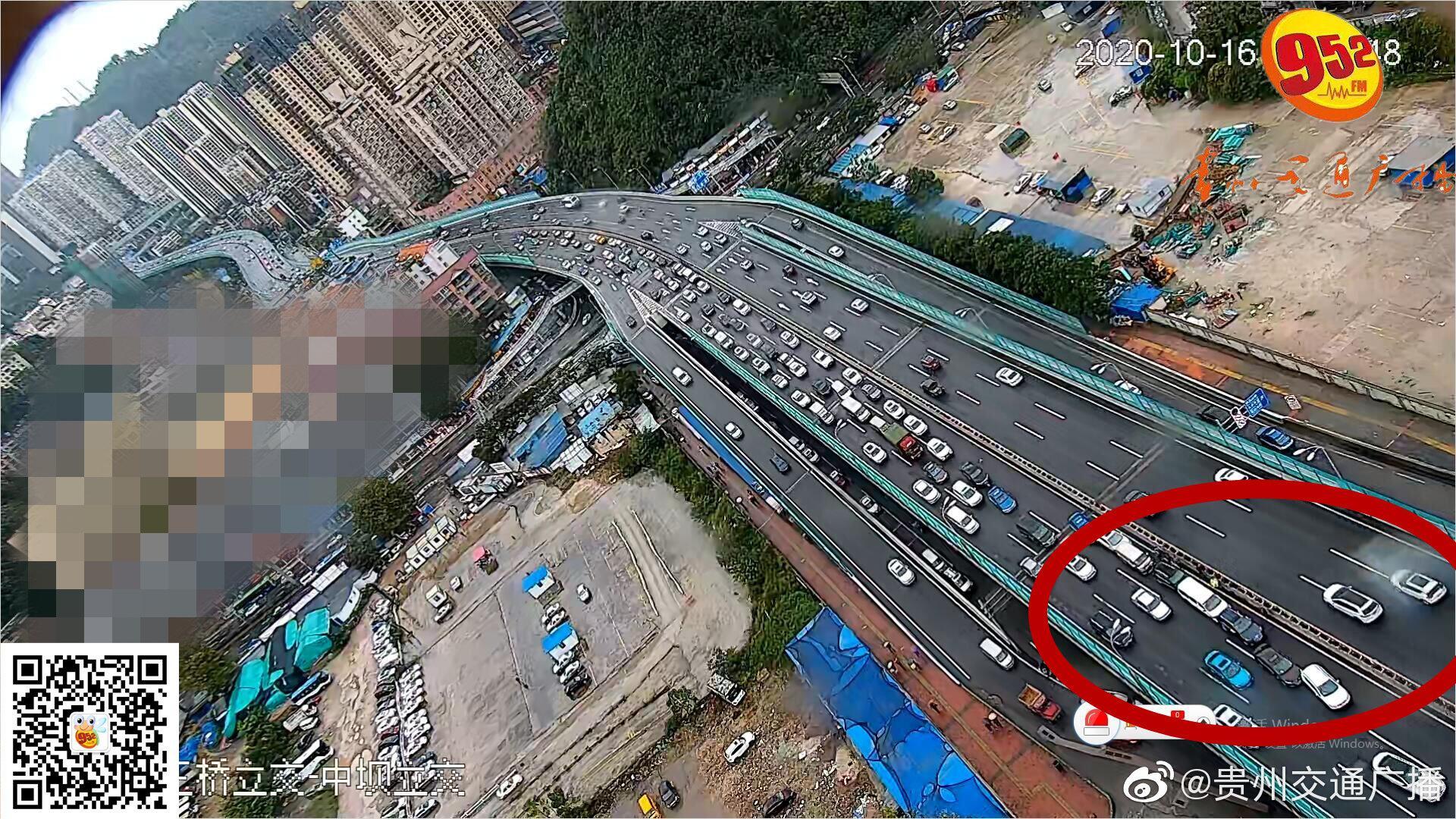 西二环,三桥立交往杨家山隧道方向……