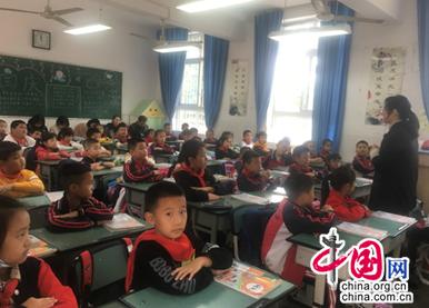 提高教育教学能力成都市龙泉驿西平小学