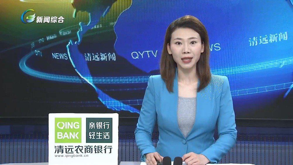 殷昭举会见中国电信广东分公司党委书记唐珂一行