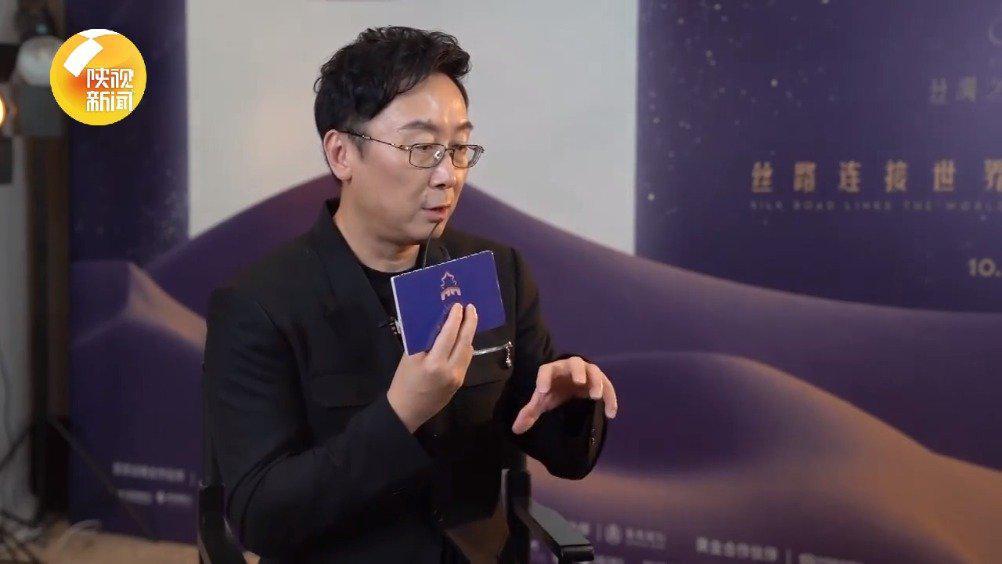 陆川:西安是一个中国电影崛起的重要重镇
