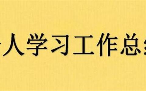 王铭鑫:黄金白银原油独家行情走势分析及纸黄金纸白银投资解套