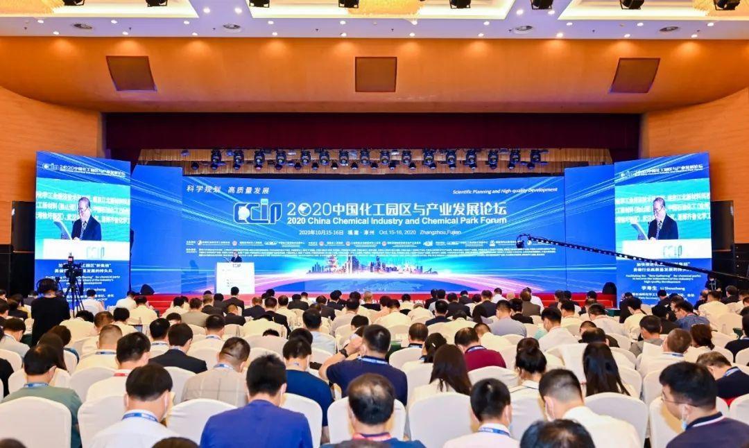 速递 东营港经济开发区跃升全国化工园区第七名