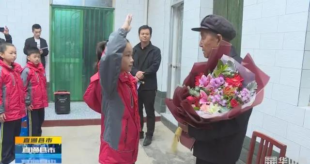 《直通县市》大荔县开展慰问抗美援朝出国作战70周年老战士活动