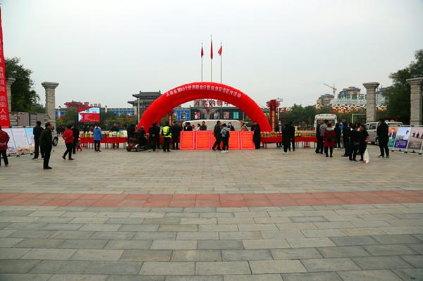 大荔县开展2020年世界粮食日暨粮食安全宣传周活动