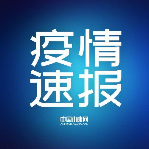 广州花都区新增1例无症状熏染者 专家: