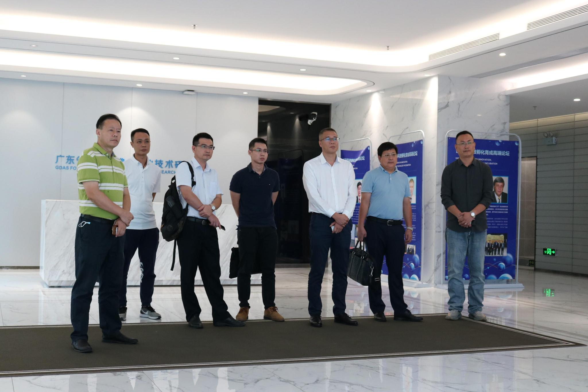阳江市科技局 高新区管委会领导到佛山产研院调研