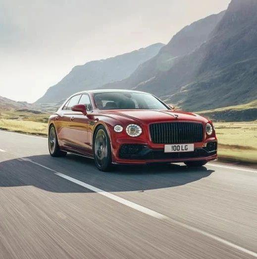 本周快讯 | 宾利全新飞驰V8问世,汉兰达累计销量突破100万台