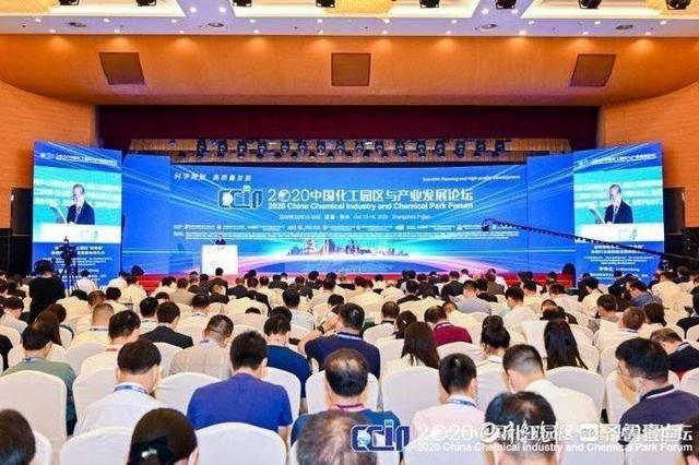 东营港经济开发区上榜2020化工园区30强