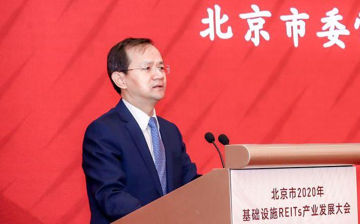 殷勇:北京将重点打造以REITs为特色的资管机构聚集区图片