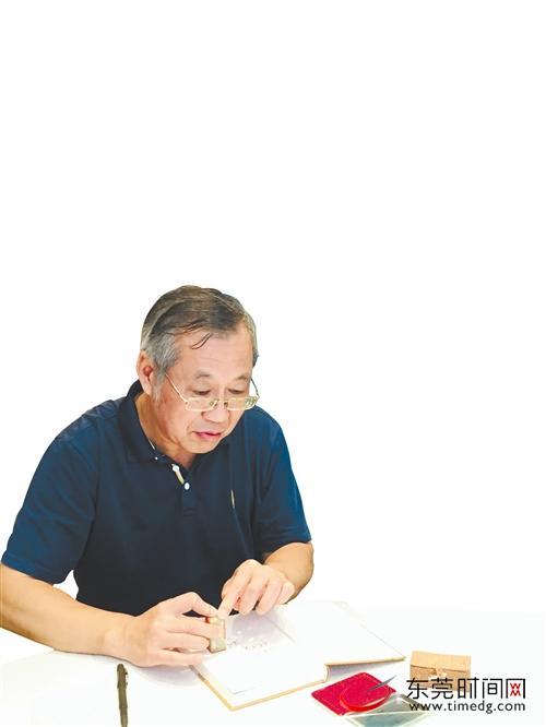 文化·墨客   詹谷丰:专注书写东莞文史和先贤