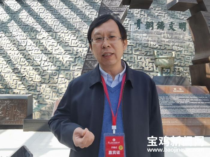 中国书画报常务副总编路洪明:宝鸡青铜器对中国文化的贡献绝无仅有