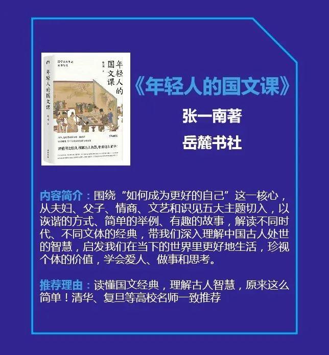 福州路文化周 | 每日元气书单:上海古籍书店&上海书城篇