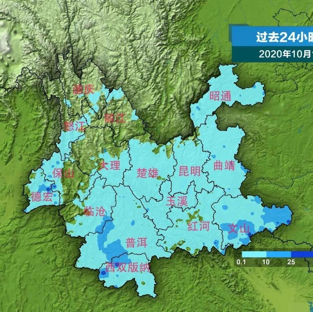 这个周末有点冷!明天滇西边缘有小到中雨局部大雨,上秋裤!
