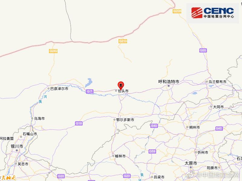 内蒙古包头市九原区发生3.8级地震图片