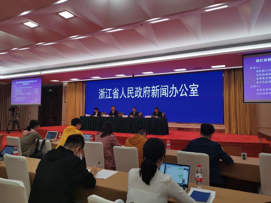 9月27日以来有青岛旅居史人员入浙前需提供抵达7天内核检证明图片