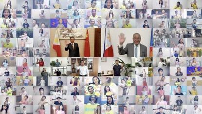 五千余人在线挥手,首个中菲共创吉尼斯纪录诞生图片