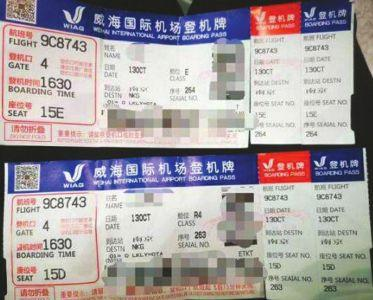 抑郁症患者被拒登机引热议 当事人已向民航局投诉