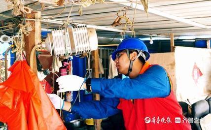 东营港供电中心彩虹共产党员服务队:贴心服务让供电服务更有温度