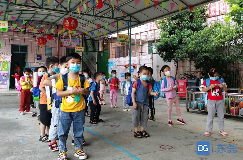 幸福!东坑唯一村办幼儿园每年为户籍学童补贴减免保教费