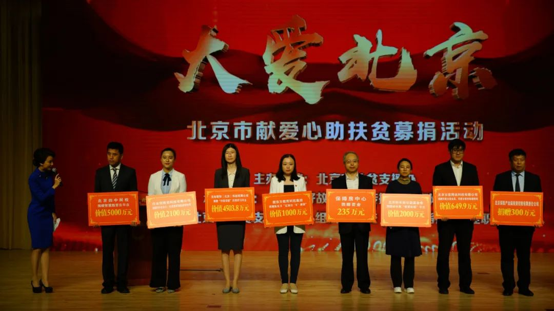 新京报:脱贫攻坚,为世界减贫提供中国方案图片