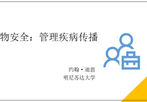 华中农业大学陈焕春:当前中国猪病流行趋势与防控对策