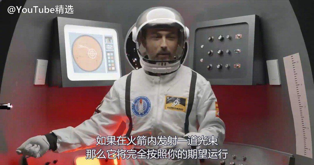 """16分钟科普广义相对论:""""重力""""为什么不是一种""""力""""?"""
