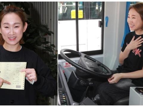 王菀之拍电影演巴士司机,为求拍摄效果去考公交车驾照证