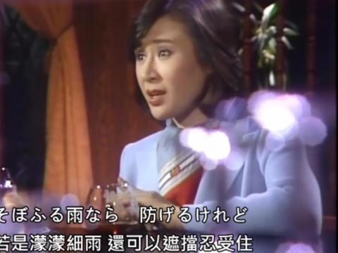 小林幸子-とまり木 《想把情人留》原曲