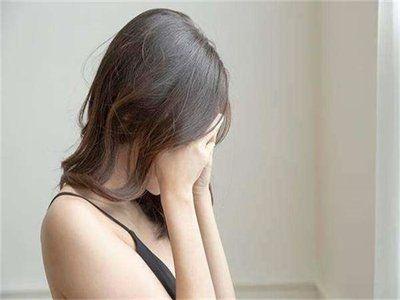 """雌激素低的人,3个部位会受到""""影响"""",第一个很多女人中招"""