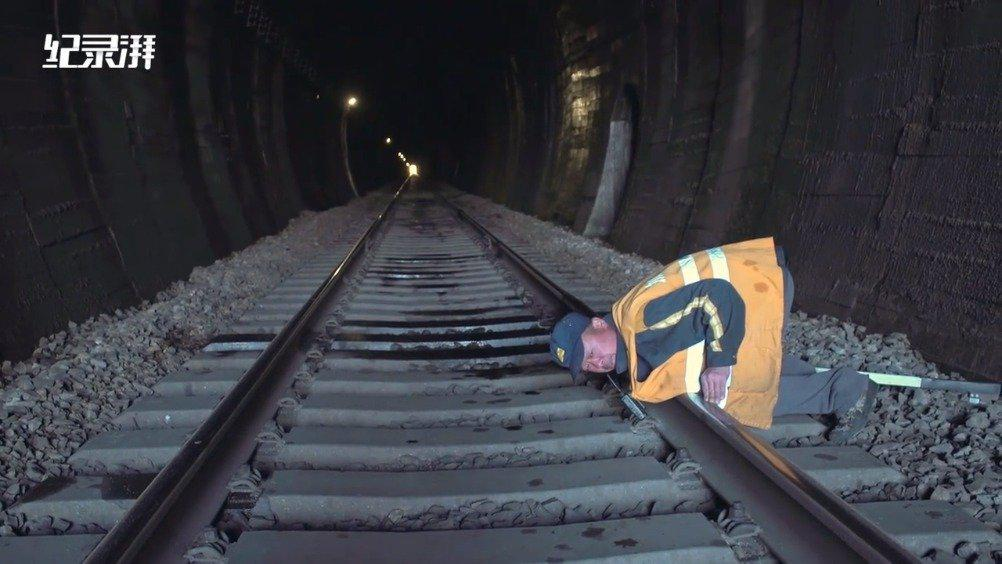 大国小路 十个男人的激情岁月,与世隔绝守铁路
