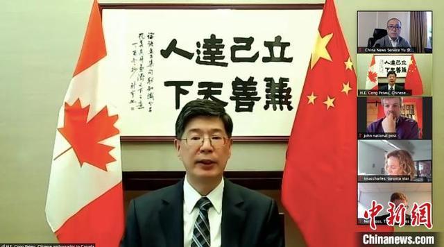 中国驻加拿大大使:希望加方政策评估有利于中加双边关系发展图片
