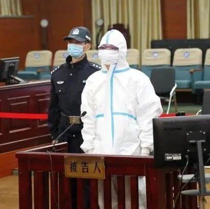 银行行长被查、纪委原副书记受审…广西又有官员落马