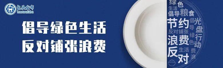 要闻丨孟凡利会见蒙商产学研科技创新战略联盟会长孙振华