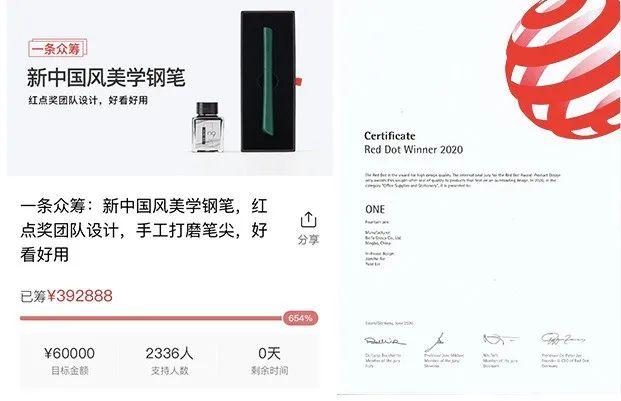 专为书写汉字设计,这才是中国人该用的钢笔 || Chin@美物