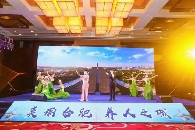 徽风皖韵 金桂传情   2020合肥文化旅游在杭推介