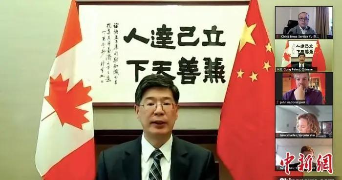 中国驻加拿大大使:希望加方政策评估有利于中加双边关系发展